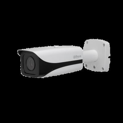 Dahua ANPR ITC237-PW1B-IRZ